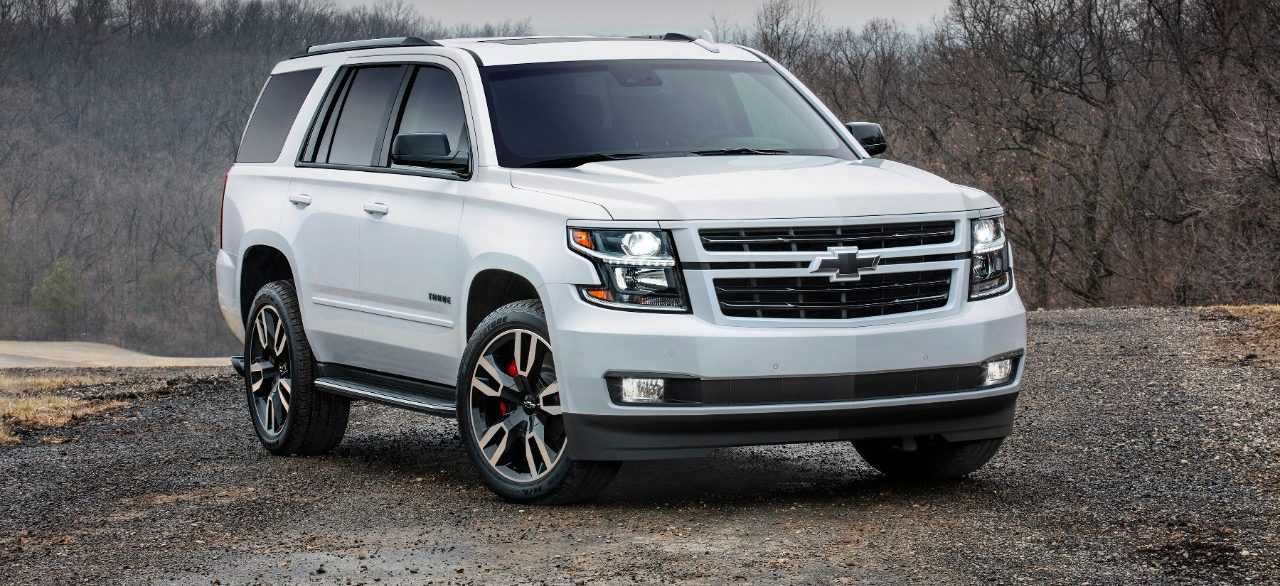 2018 chevy tahoe and suburban rst special edition everything you.